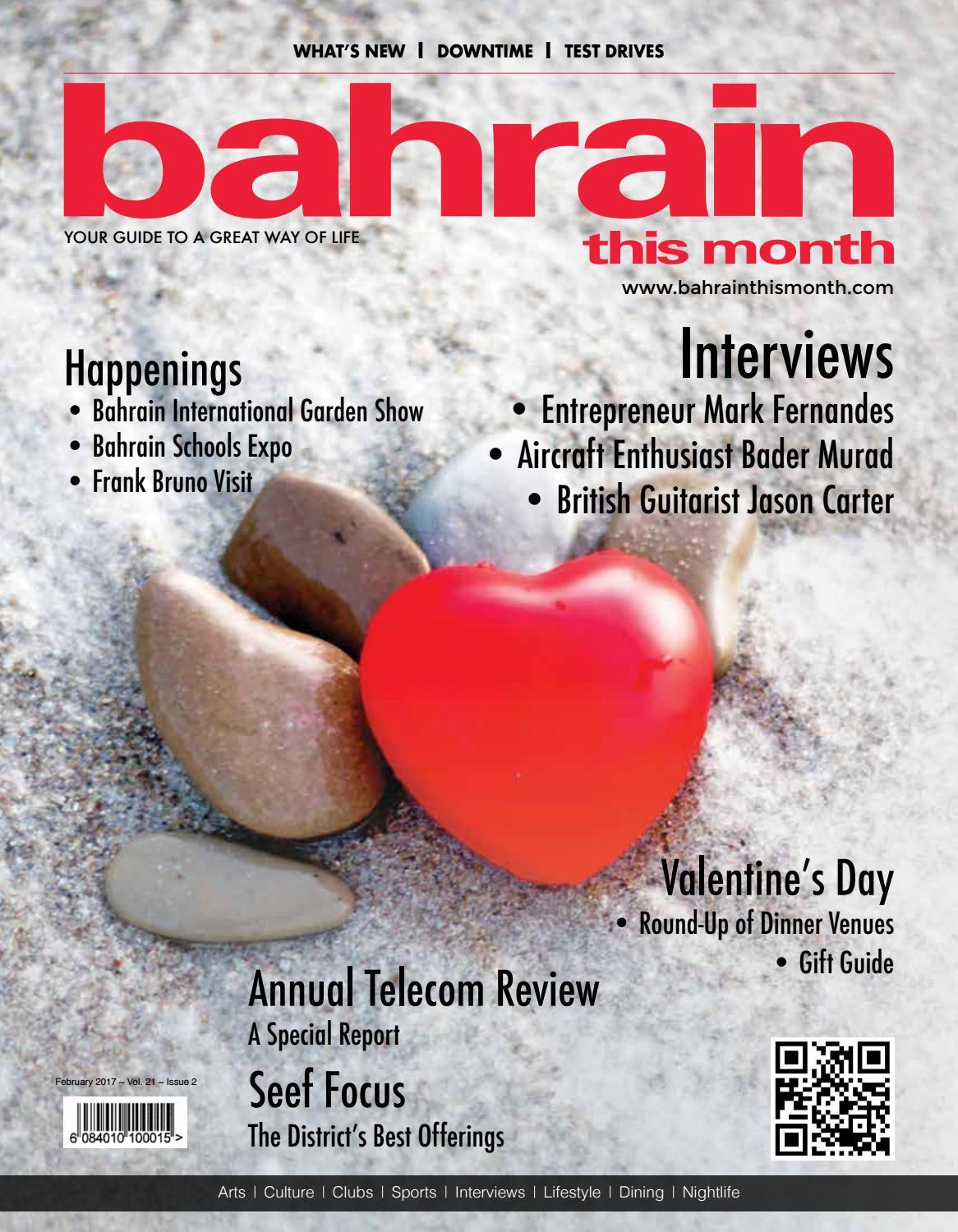 Bahrain This Month - February 2017 by Red House Marketing