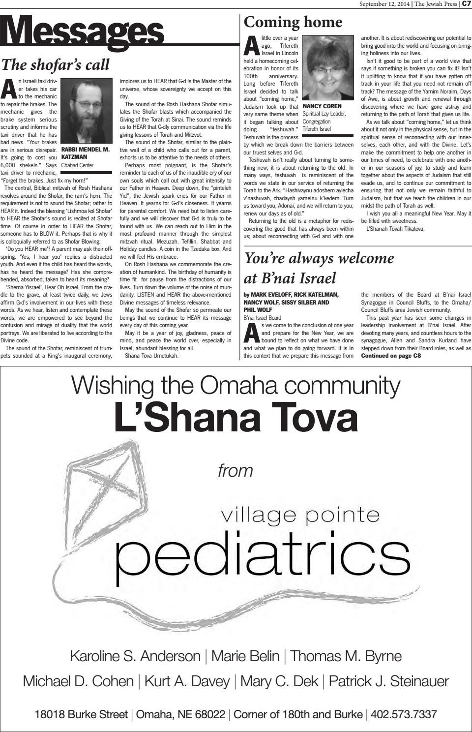 september 12 2014 rosh hashanah issue by jewish press issuu