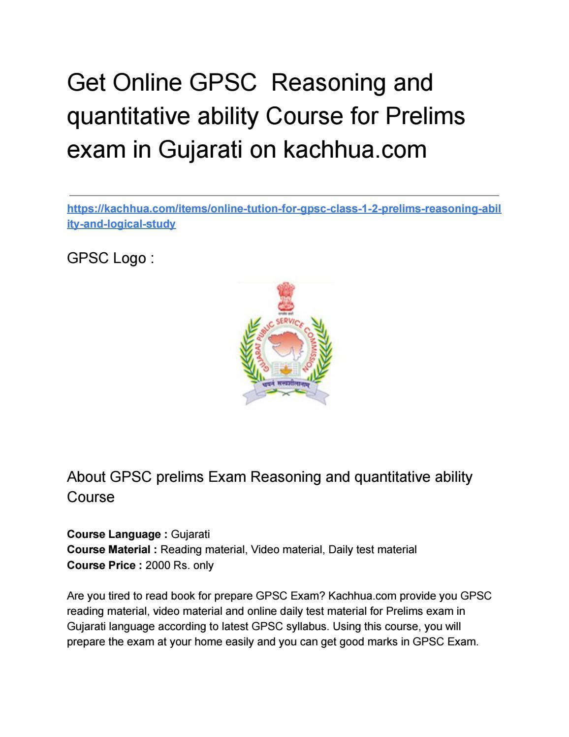 Get online gpsc reasoning and quantitative ability course for get online gpsc reasoning and quantitative ability course for prelims exam in gujarati on kachhuac by vishalptl888 issuu pooptronica