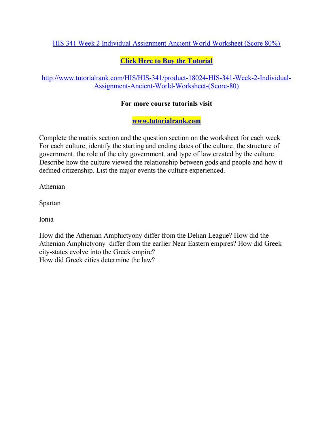 His 341 week 2 individual assignment ancient world worksheet ...