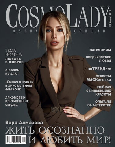 Cosmo Lady 022017 by cosmolady - issuu 0712d89a70a