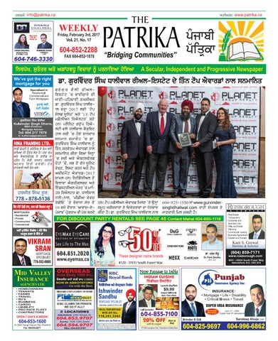 February 3rd 2017 by punjabi patrika media ltd issuu page 1 malvernweather Choice Image