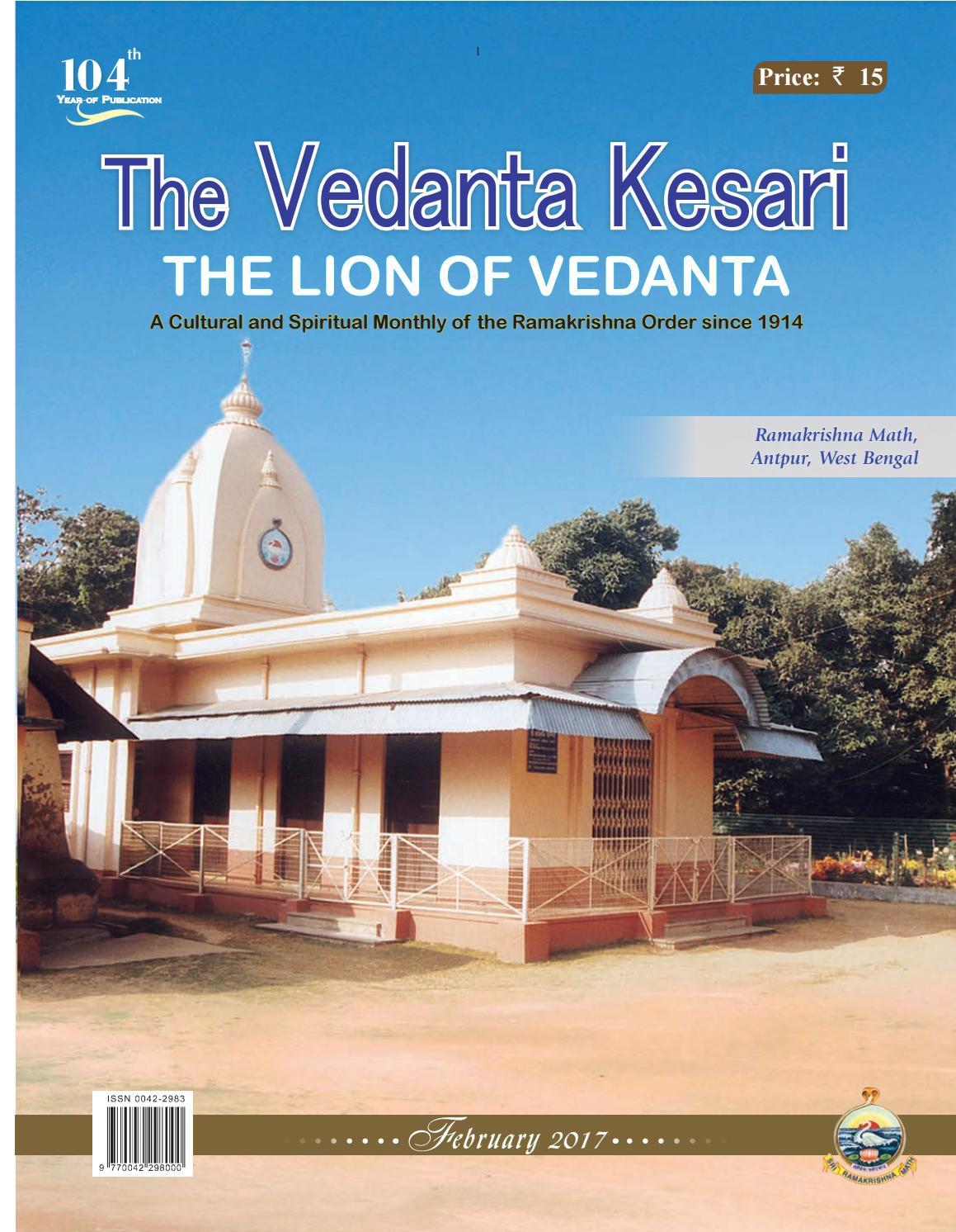 The Vedanta Kesari February 2017 issue by Sri Ramakrishna
