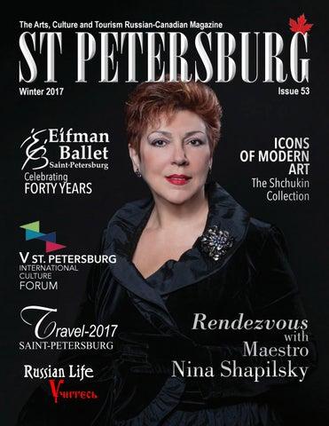 Знакомства еженедельный журнал рендеву белгород знакомства глухонемых девушки