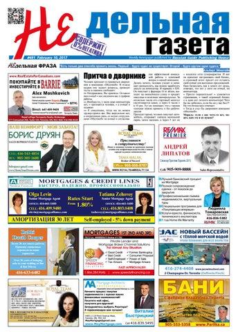 Nedelnaya gazeta  491 by Russian Guide - issuu 0899945b307