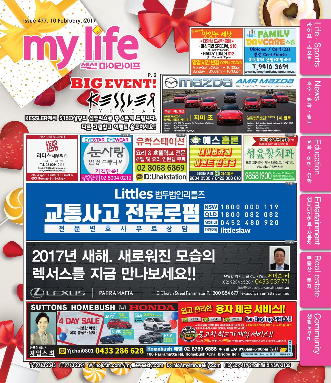 Mylife 477 2 By Hojunara Issuu Special Order 0481112