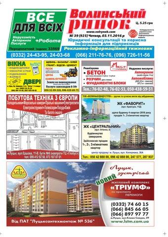5705f0076a92c7 Тижневик реклами