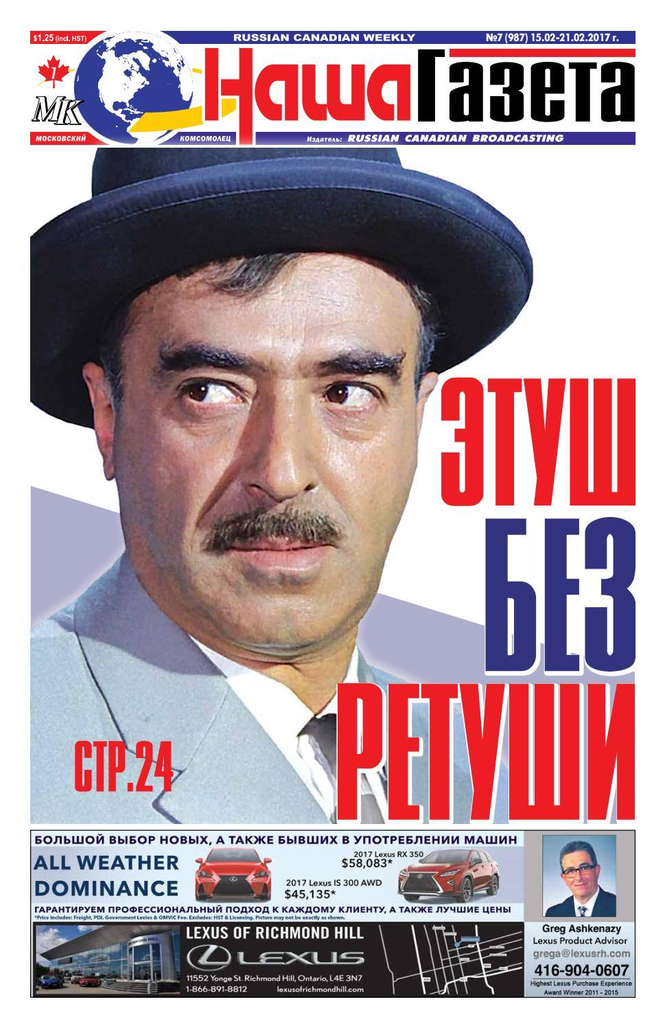 onlayn-tv-hudozhniy-film-zalezt-pod-yubku-izmenyaet-muzhu-tusovke