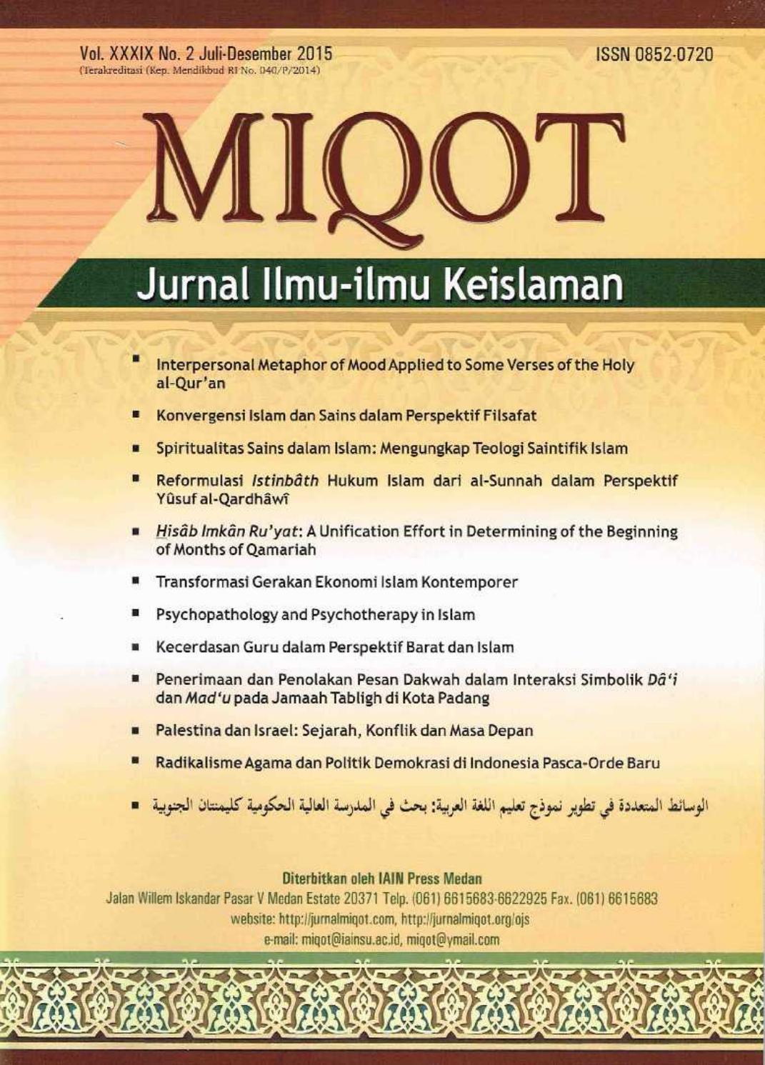 MIQOT VOL XXXIX NO 2 JULI DESEMBER 2015 By MIQOT Jurnal