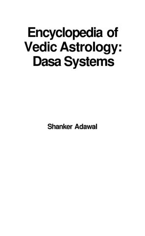 Encyclopedia of v a dasa systems by Haranath Penumur - issuu