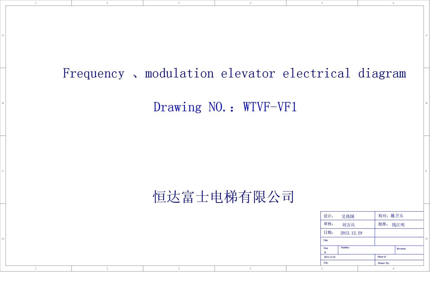 Outstanding 2013Fuji Wiring Diagram In English By Wiring Cloud Tobiqorsaluggs Outletorg