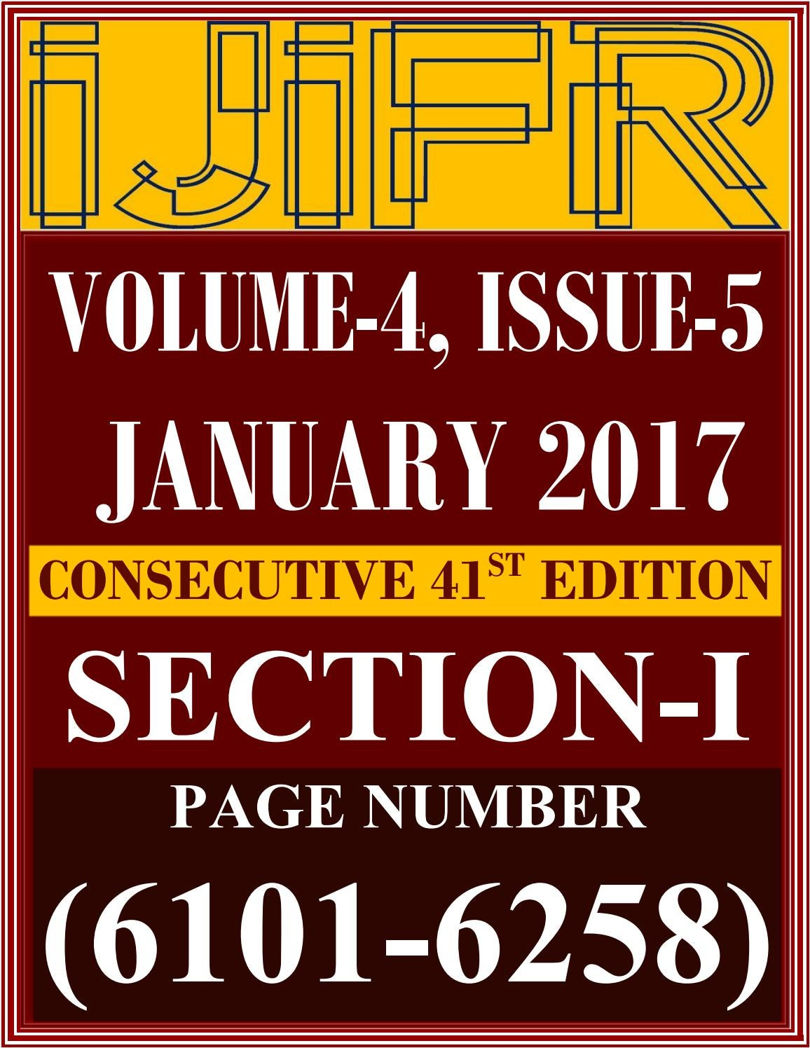 Ijifr Volume 4 Issue5 January 2017 00section 1 Complete By  -> 3Cad Evolution Tutorial