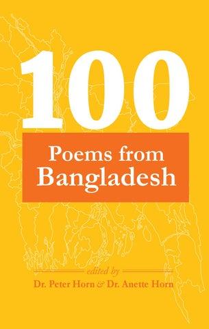 100 Poems From Bangladesh Edition Delta Stuttgart 2017 By