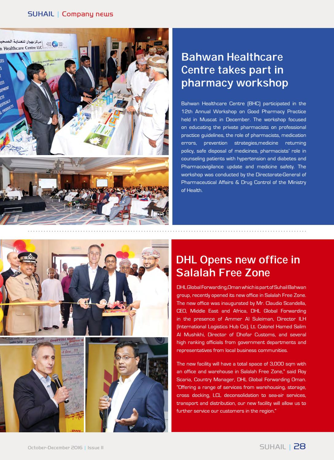 SUHAIL - V-03, Issue-11 (English) by Suhail Bahwan Group - issuu