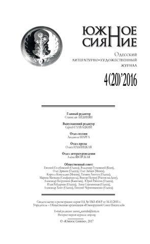 любопытно.. Порно молодых русских раком сайте (проблемы