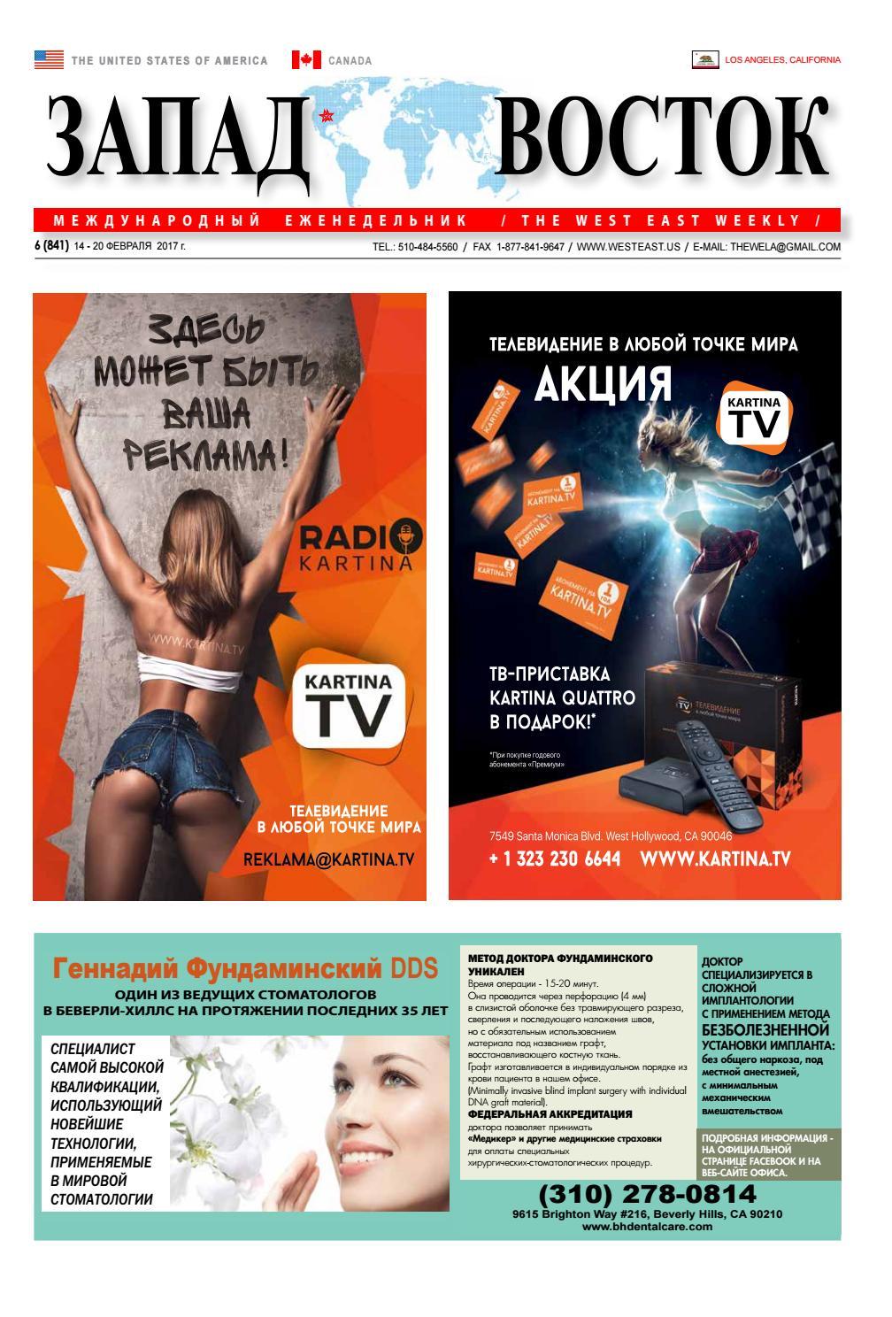 6 841sm by Gennadiy Kotlyarchuk - issuu
