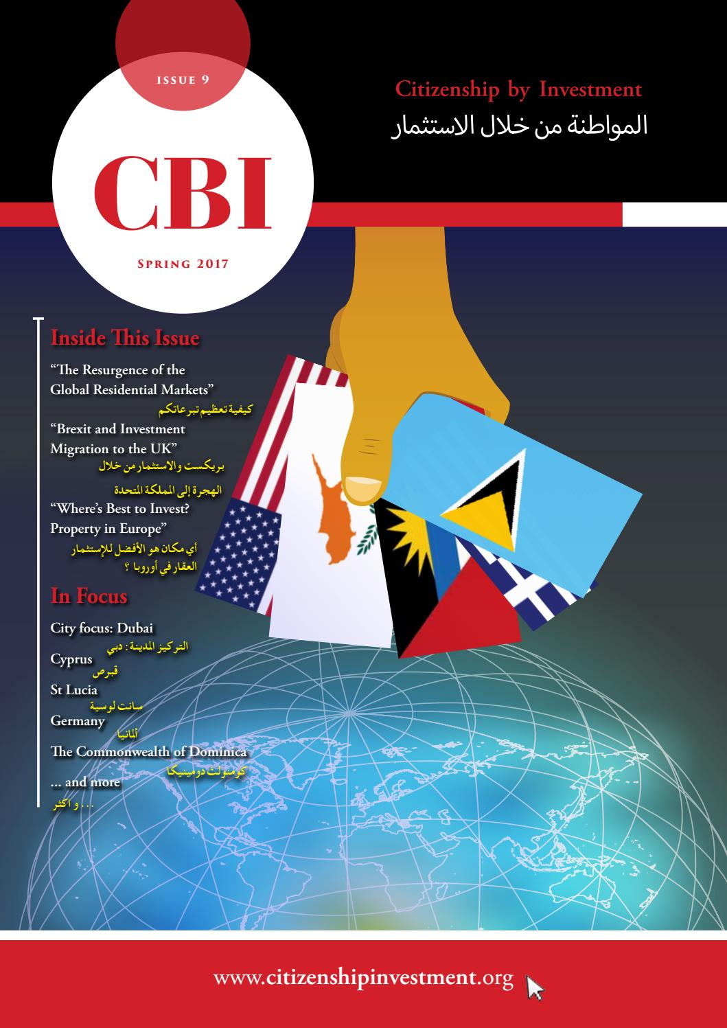 ad0b886c7f383 CBI – S 17 by BLS Media - issuu