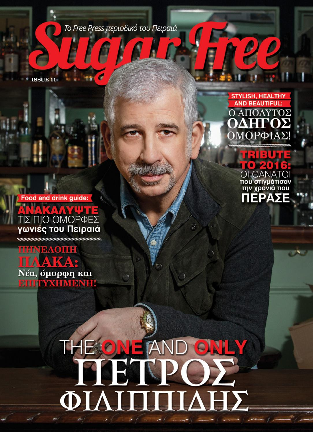 Sugar Free magazine by Sugar Free magazine - issuu efd0bbc3976
