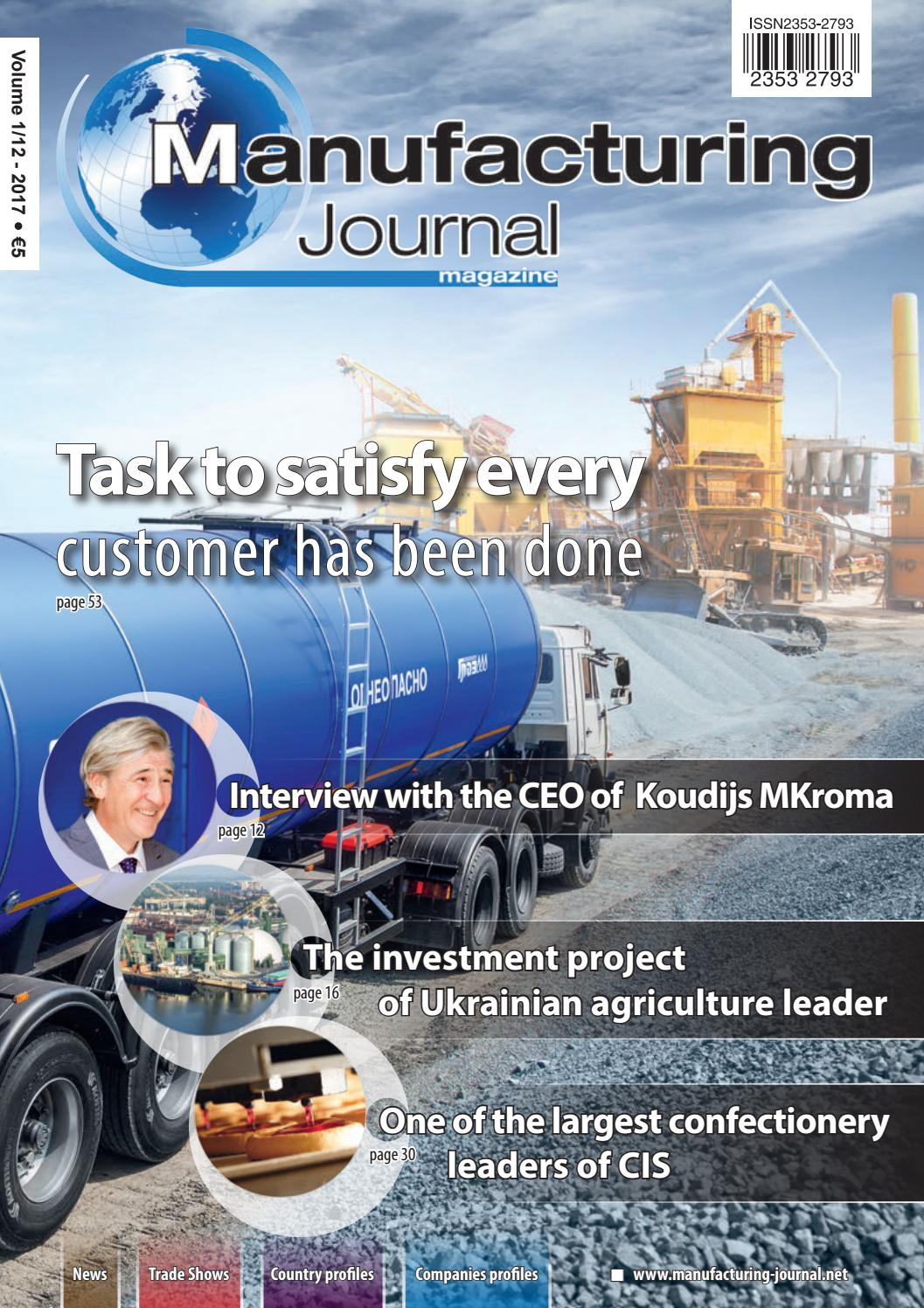 Manufacturing Journal 1122017 By Z Media Issuu