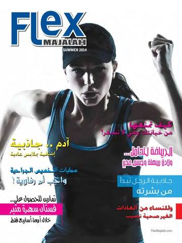 51edf3bfb موسوعة اللهجة الكويتية by khalid a a rash - issuu