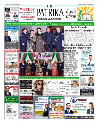 February 17th 2017 by punjabi patrika media ltd issuu page 1 malvernweather Choice Image