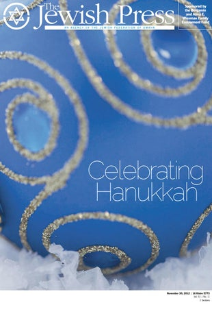 November 30 2012 hanukkah edition by jewish press issuu page 1 fandeluxe Images