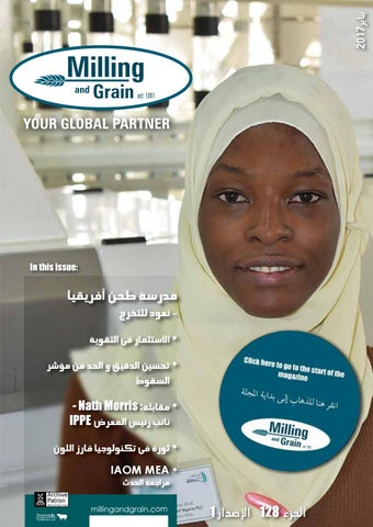 e17ca88b31933 ARABIC LANGUAGE - Milling and Grain - issue 1 - 2017 by Perendale ...