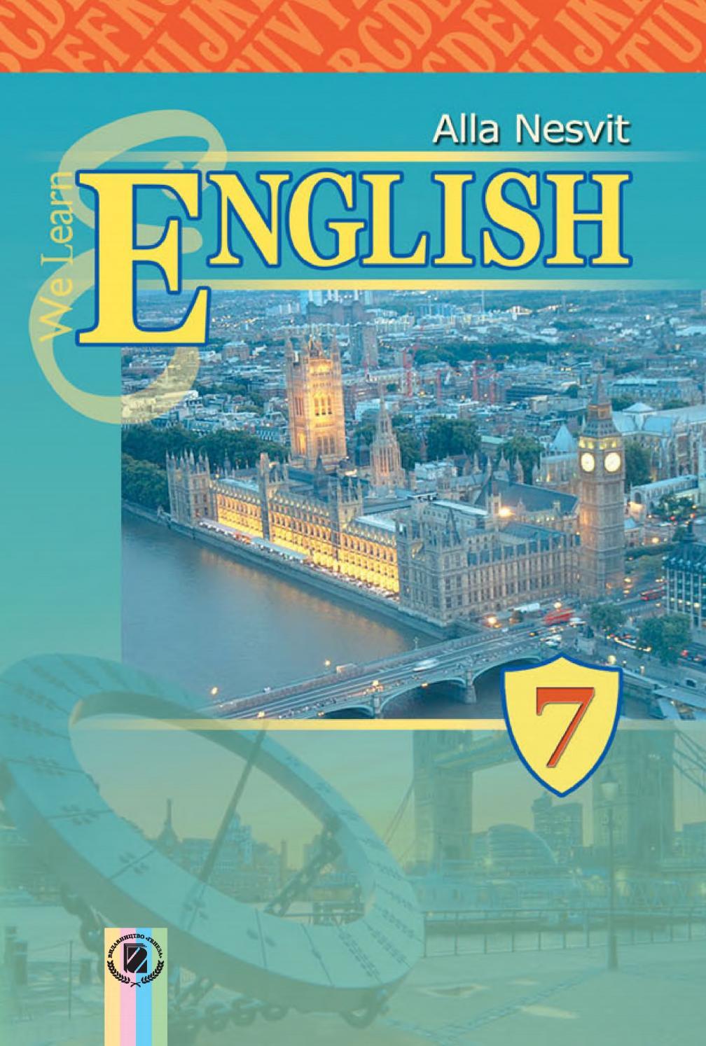 7 klas anglijska mova nesvit 2015 by uploader12283222 - issuu