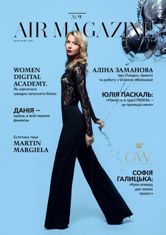 Air magazine 03 17 web by AIR MAGAZINE LVIV - issuu d0baff0722200