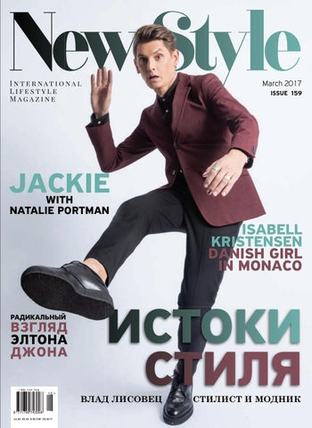 f45db19406272 New Style Magazine Issue 159 March 2017 by New Style Magazine - issuu