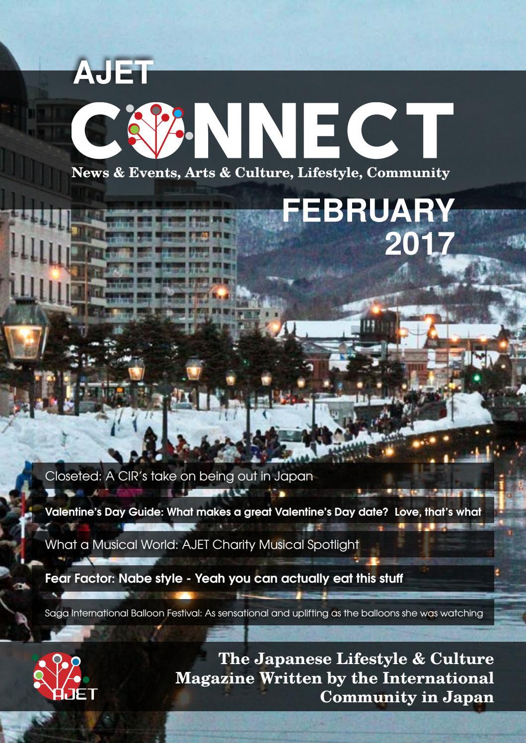 Connect Magazine Japan 57 February 2017 By Ajet Connect Magazine Issuu