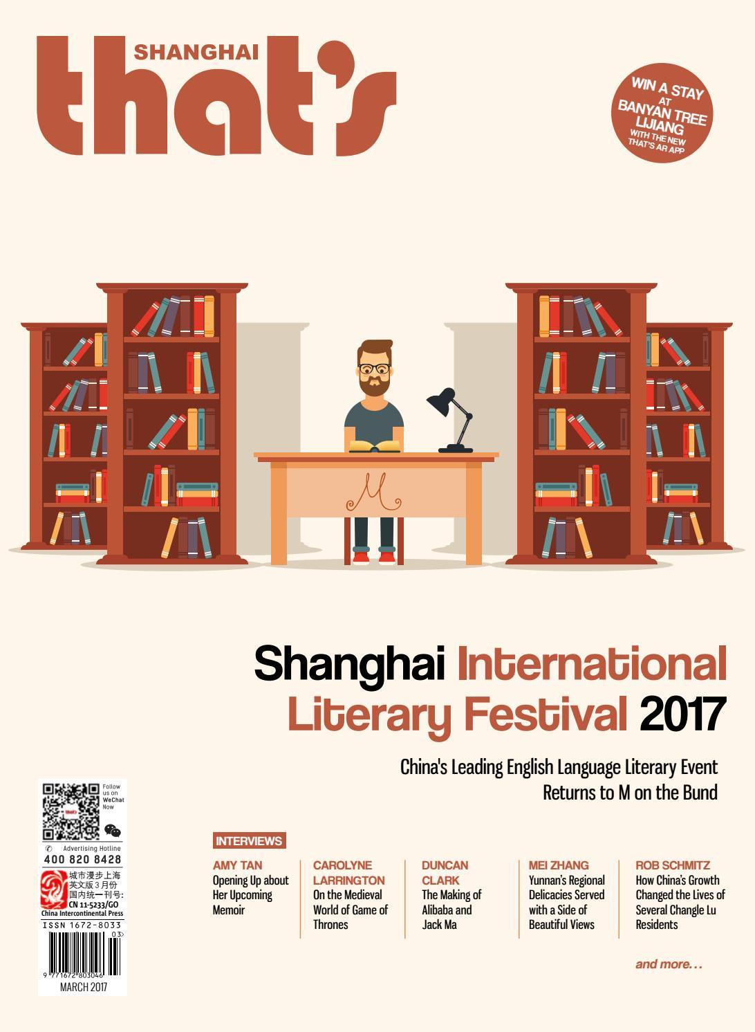 Thats Shanghai March 2017 By Online Issuu 8d Muslim Beijing Suzhou Hangzhou