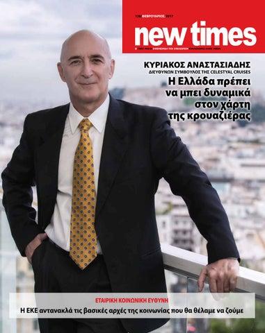 d023f320bbf New Times 128 by NewTimes - issuu