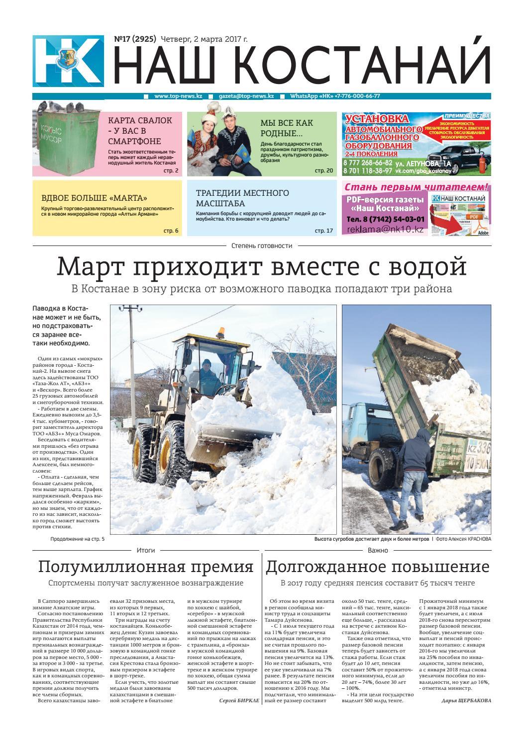 Адвокат торшин анатолий иванович в газетах и журналах