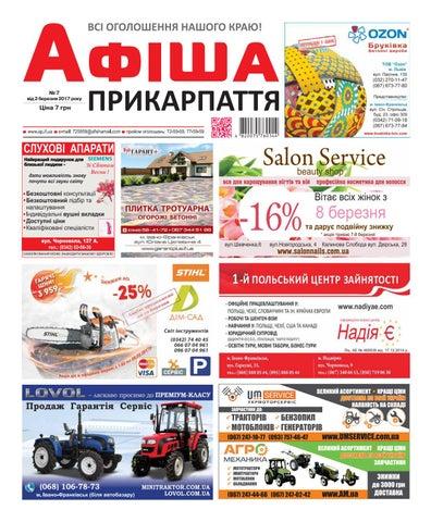Афіша Пркарпаття 7 by Olya Olya - issuu 0284f381759a4