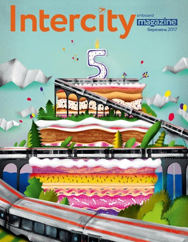 562d4b63c6e269 Intercity onboard magazine березень/2017 by ICOM - issuu