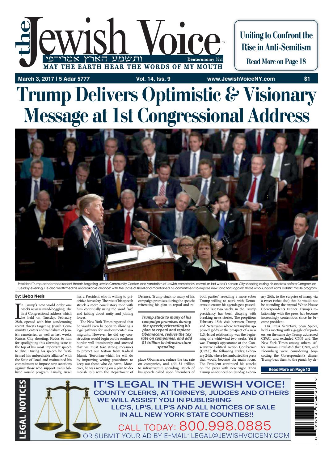 The Jewish Voice | MARCH 3, 2017 by Mike Kurov - issuu
