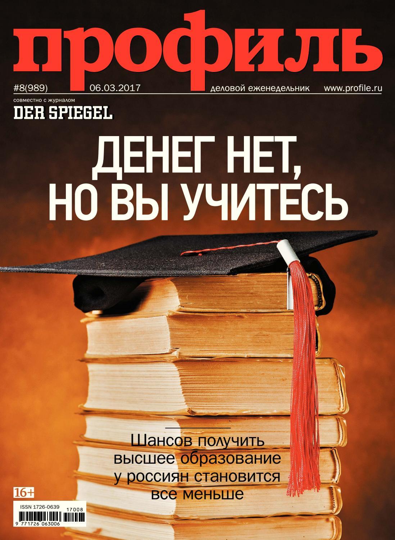 Поможет ли кредитным должникам Закон о банкротстве физических лиц Блог Юрия Никитина