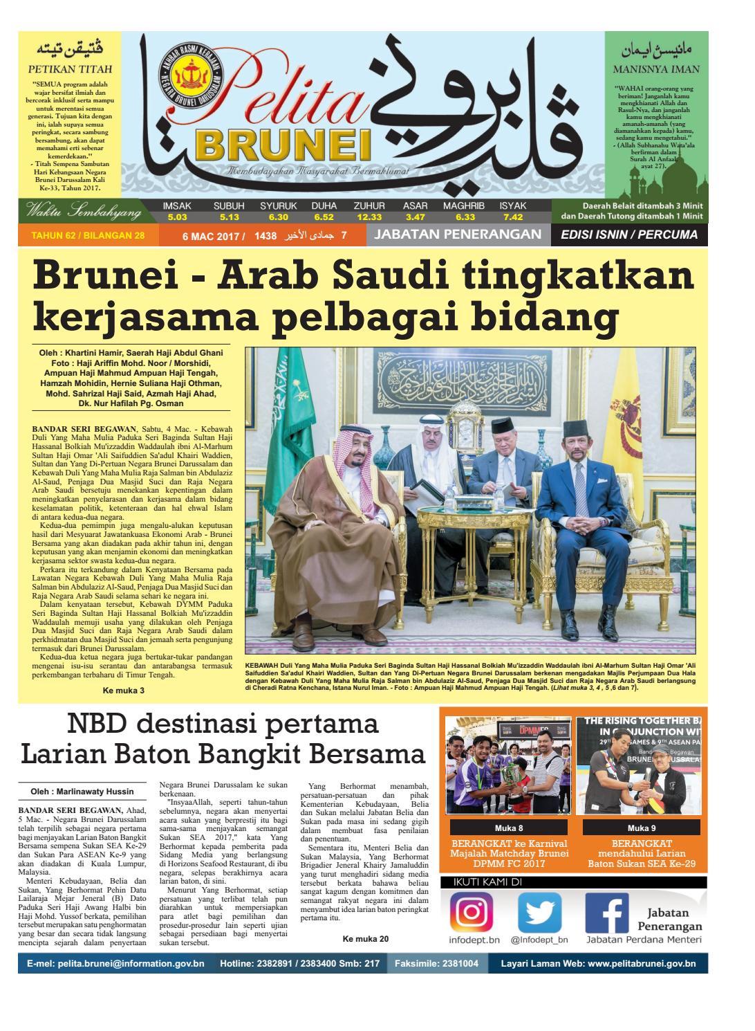 Pelita Brunei Isnin 06 Mac 2017 By Putera Katak Brunei Issuu