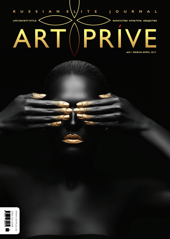 7d6dba63078f Art+Privé 26 by Art+Privé - issuu
