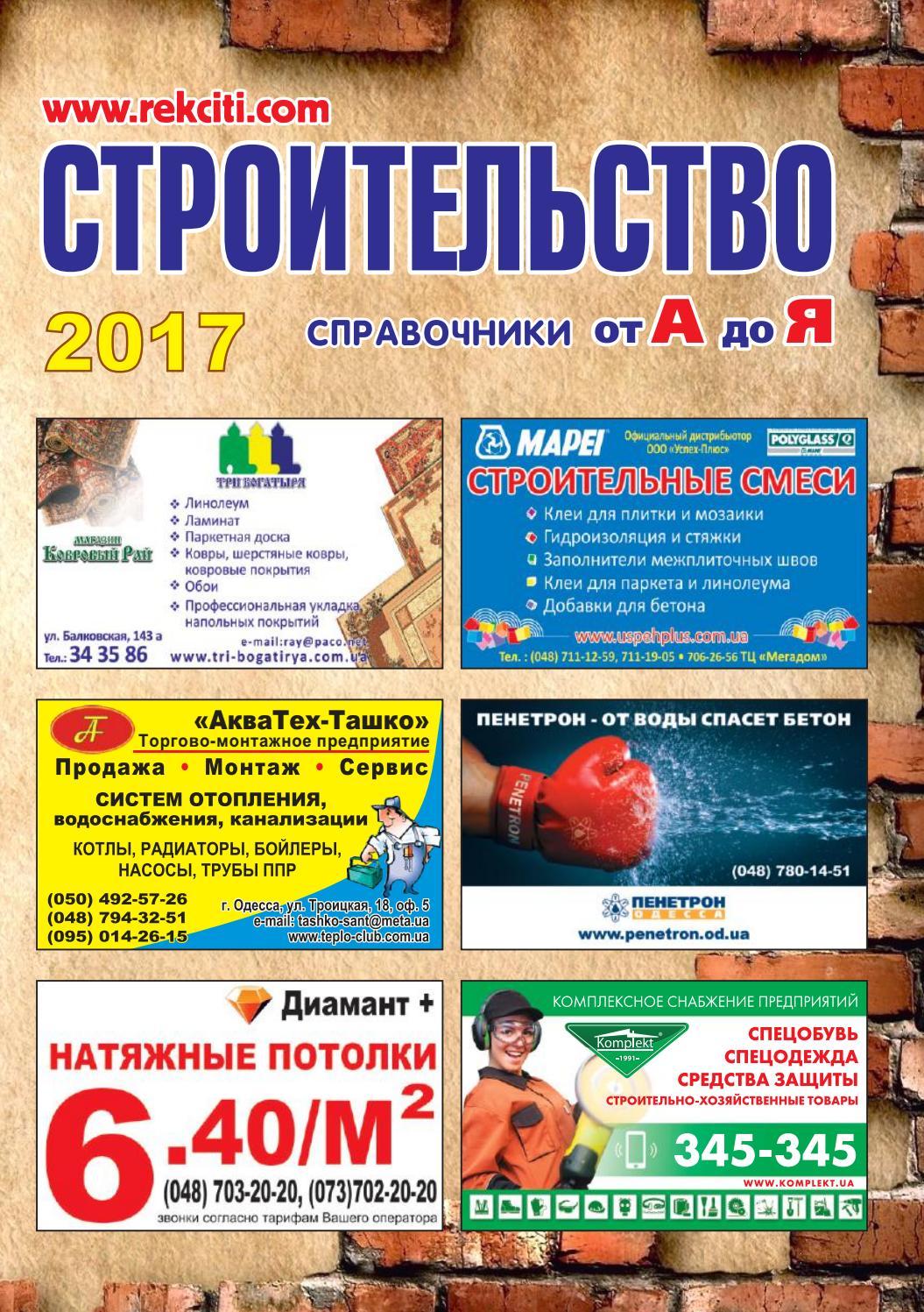 Балковская/Универсам - YouTube | 1497x1055