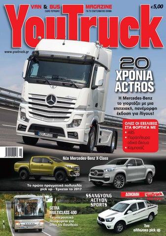 YouTruck 12/2016