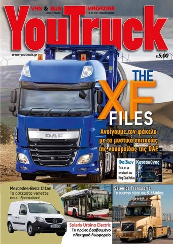 YouTruck 01/2017