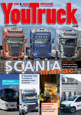 YouTruck 02/2017