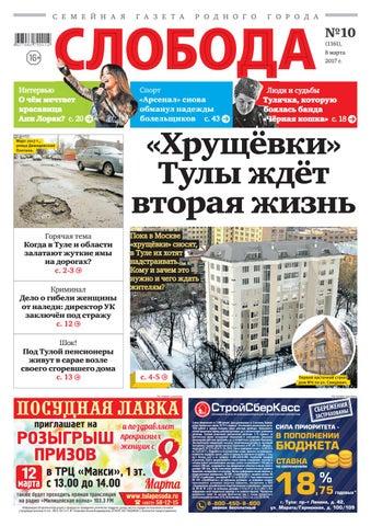 займы под птс в москве Озерковский переулок