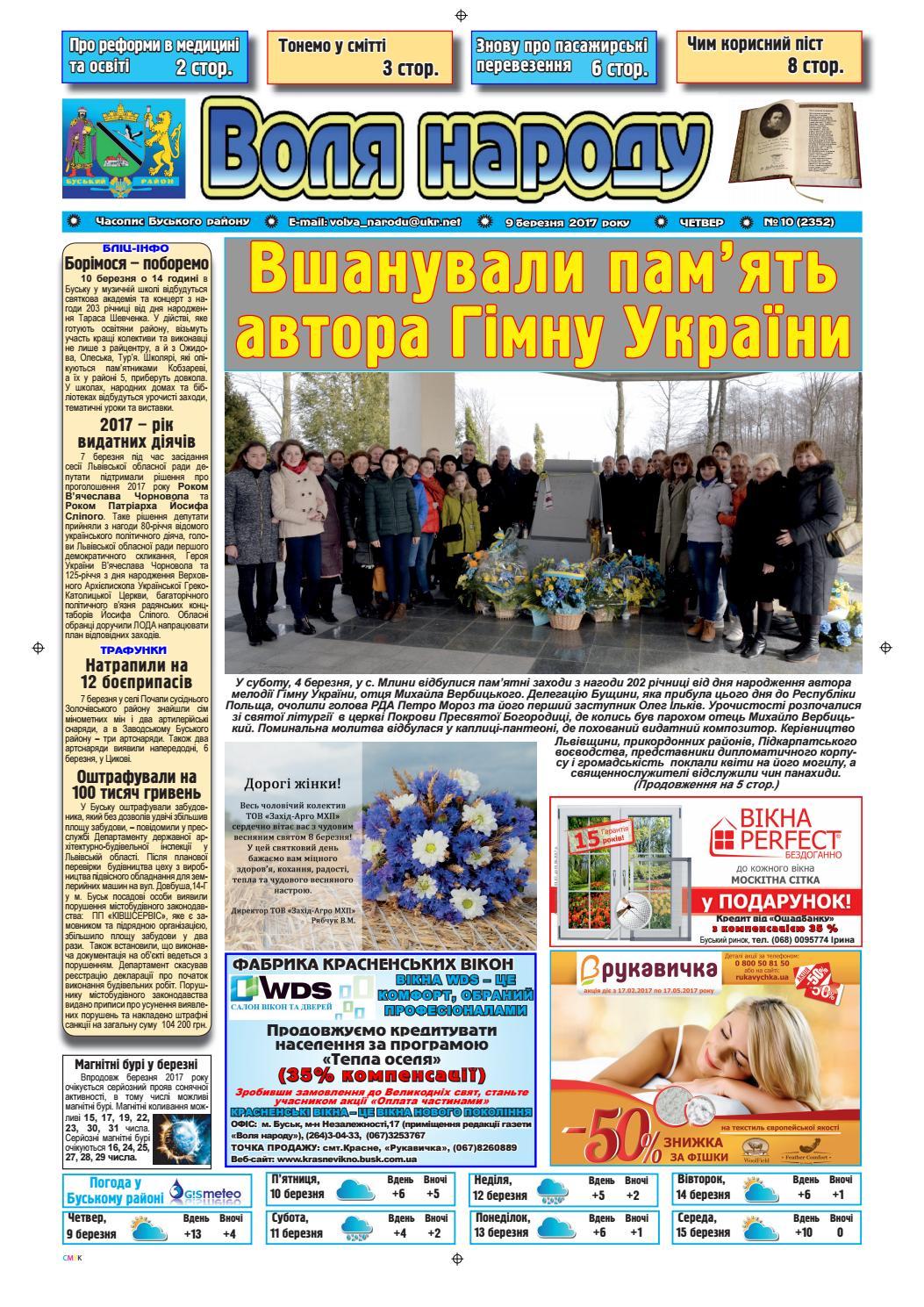 Volya narodu (busk0  10 09 mar 2017 by Bogdan Lytvyn - issuu 947a438f9641e