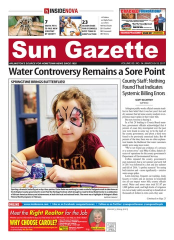 Sun Gazette Arlington 8f35cdf81158