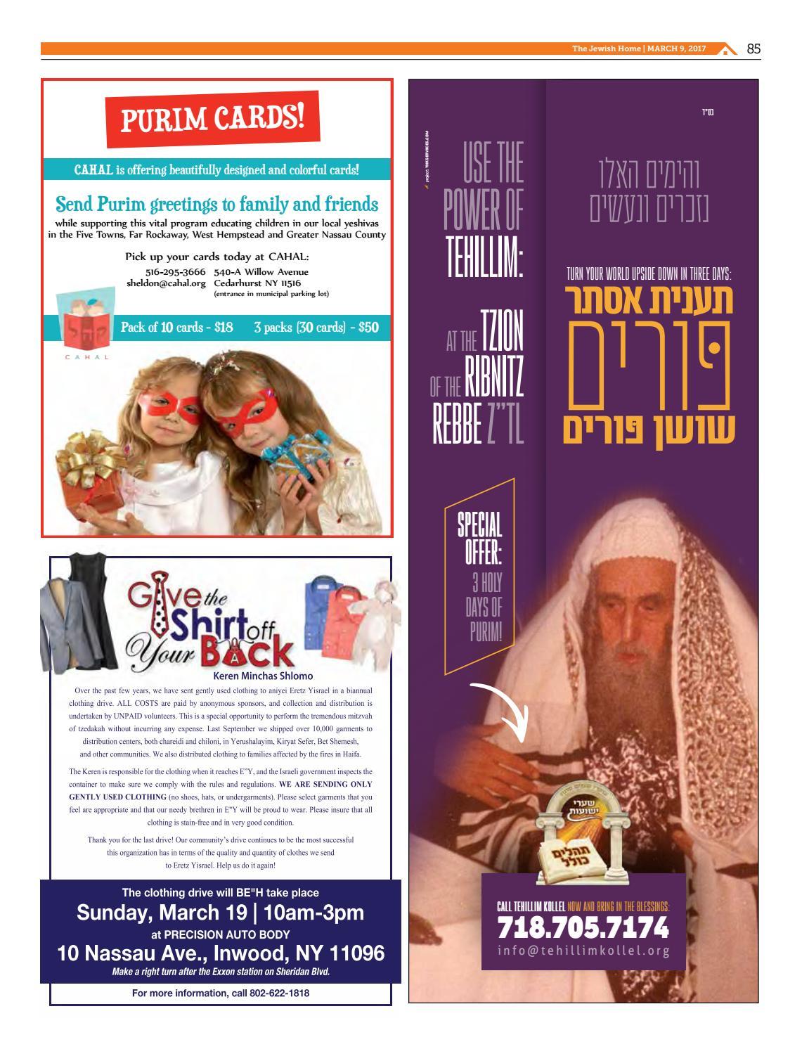 Five Towns Jewish Home - 3-9-17 by Yitzy Halpern - issuu