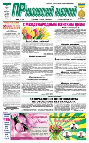 foto-krasivih-dvchachih-srak-pochemu-zhenshinam-nravitsya-trah-tolpoy