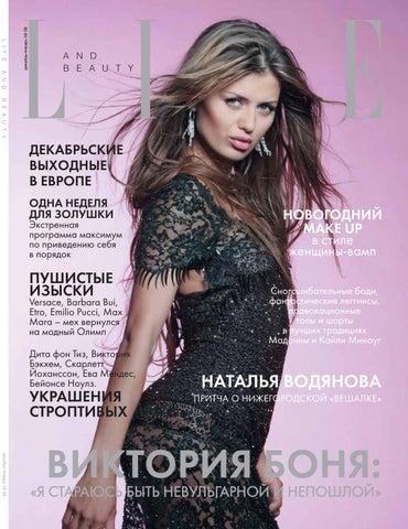 dc47b482eec Life   Beauty (December 2008) by Inna Adamova - issuu